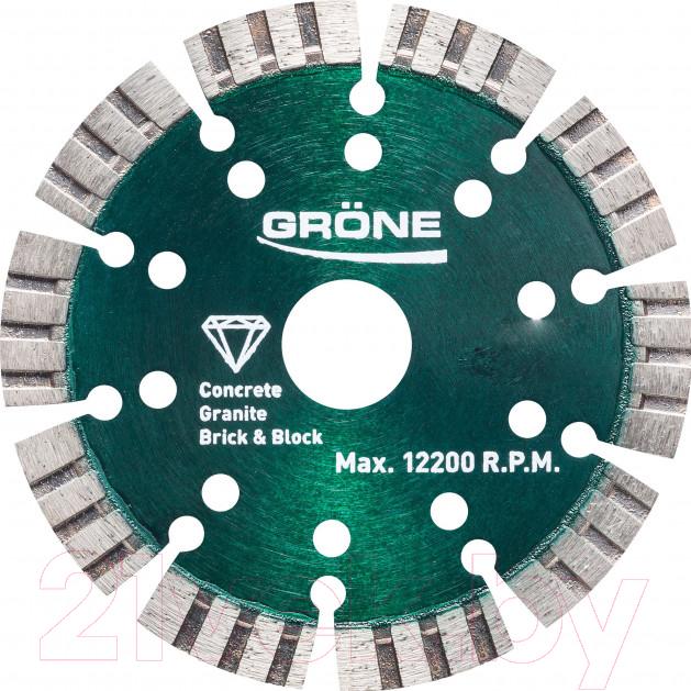 Купить Отрезной диск алмазный Grone, 2280-200230, Польша