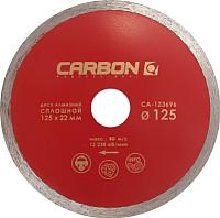 Отрезной диск алмазный Carbon CA-123696 -