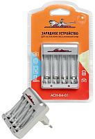 Зарядное устройство для аккумуляторов Airline АСН-B4-01 -
