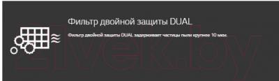 Сплит-система LG PC09SQ