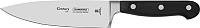 Нож Tramontina Century 24011106 -