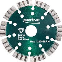 Отрезной диск алмазный Grone 2280-200125 -