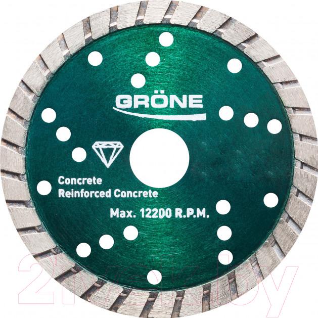 Купить Отрезной диск алмазный Grone, 2280-220230, Польша