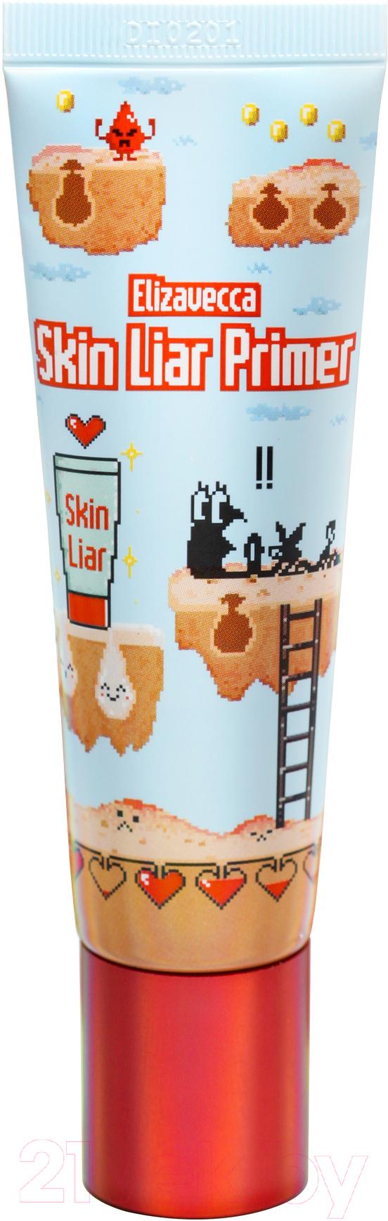Купить Основа под макияж Elizavecca, Skin Liar Primer увлажняющий (30мл), Южная корея