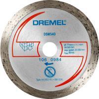 Отрезной диск алмазный Dremel 2.615.S54.0JA -