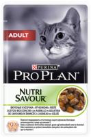 Корм для кошек Pro Plan Savour с ягненком в желе (85г) -