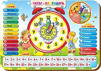 Развивающая игрушка WoodLand Toys Часы-календарь 1 / 094101 -