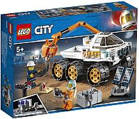 Конструктор Lego City Тест-драйв вездехода 60225 -