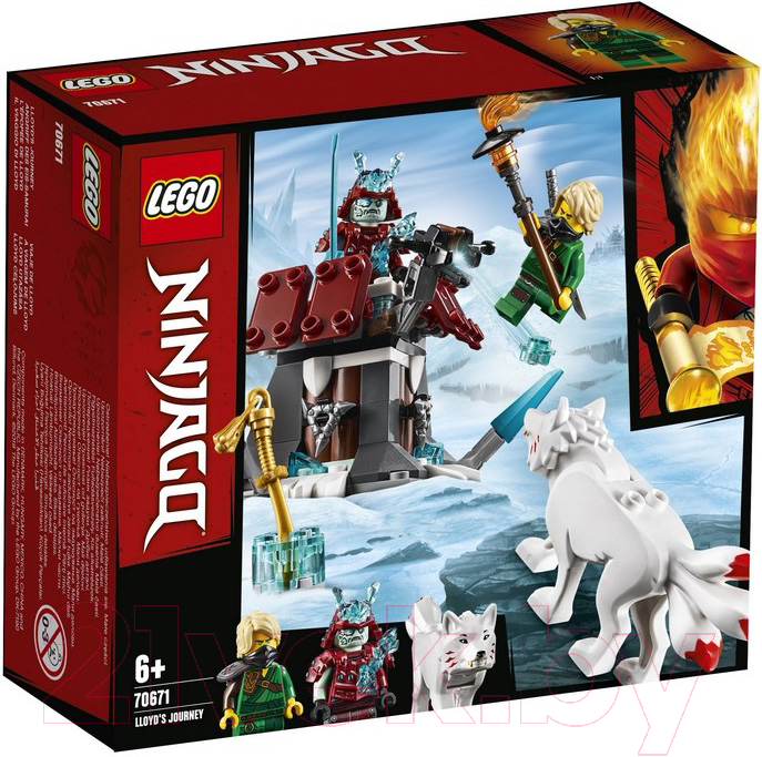 Купить Конструктор Lego, Ninjago Путешествие Ллойда 70671, Китай, пластик