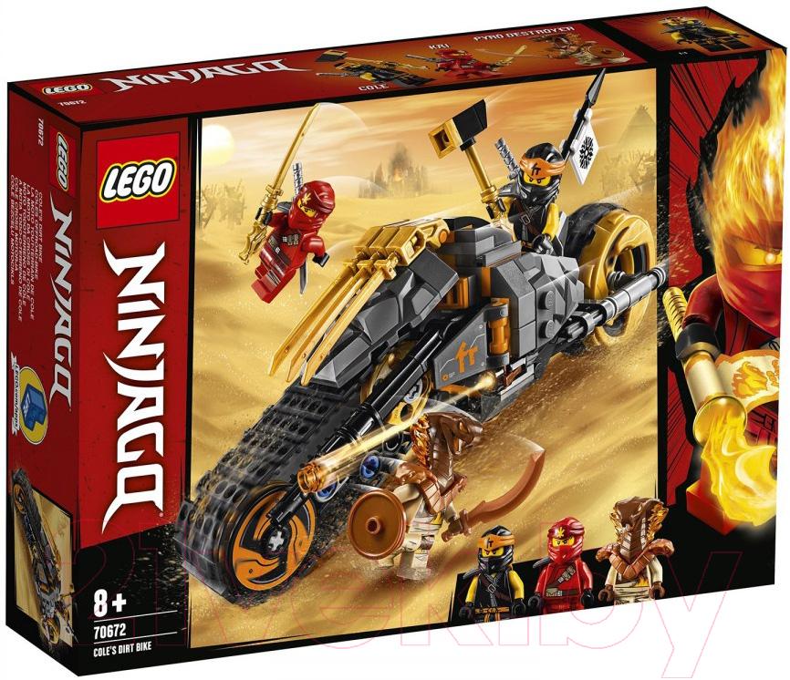 Купить Конструктор Lego, Ninjago Раллийный мотоцикл Коула 70672, Китай, пластик