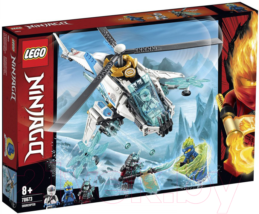 Купить Конструктор Lego, Ninjago Шурилёт 70673, Китай, пластик