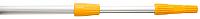 Ручка для валика Hardy 0149-272000 -