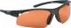 Очки солнцезащитные Shimano Fireblood / SUNFB -