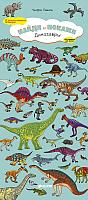 Развивающая книга CLEVER Динозавры / 9785919824169 (Лаваль Т.) -