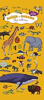 Развивающая книга CLEVER Мир животных / 9785919822394 (Лаваль Т., Куван Я.) -