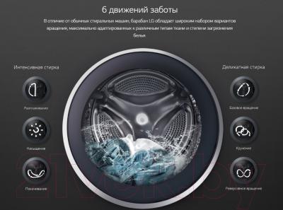 Стиральная машина LG F2H6WS0W