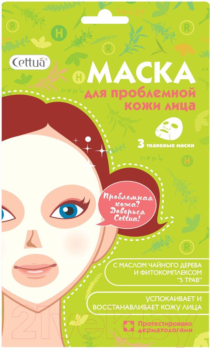 Купить Набор масок для лица Cettua, Маска для проблемной кожи (3шт), Южная корея