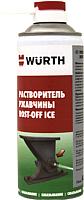 Средство от коррозии Wurth Rost-Off Ice / 0893240 (400мл) -