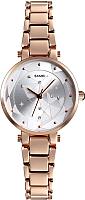 Часы наручные женские Skmei 1411-1 (розовое золото ) -