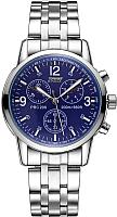 Часы наручные мужские Skmei 9070-2 (синий/ремешок из нержавеющей стали) -