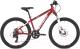 Велосипед Stinger Boxxer Pro 24AHD.BOXXERPRO.14RD9 -