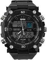Часы наручные мужские Skmei 1092-1 (серебристый) -