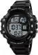 Часы наручные мужские Skmei 1118 (черный) -