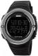 Часы наручные мужские Skmei 1209-1 (черный) -