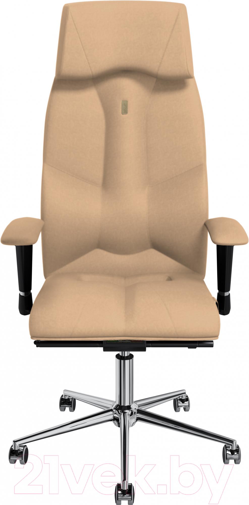 Купить Кресло офисное Kulik System, Business кожа натуральная (бежевый с подголовником), Украина, Business (Kulik System)