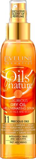Купить Масло для тела Eveline Cosmetics, Oils Of Nature масло+омолаживающая сыворотка (125мл), Польша