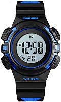 Часы наручные для девочек Skmei 1485-2 (синий) -