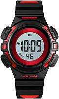 Часы наручные для девочек Skmei 1485-4 (красный) -