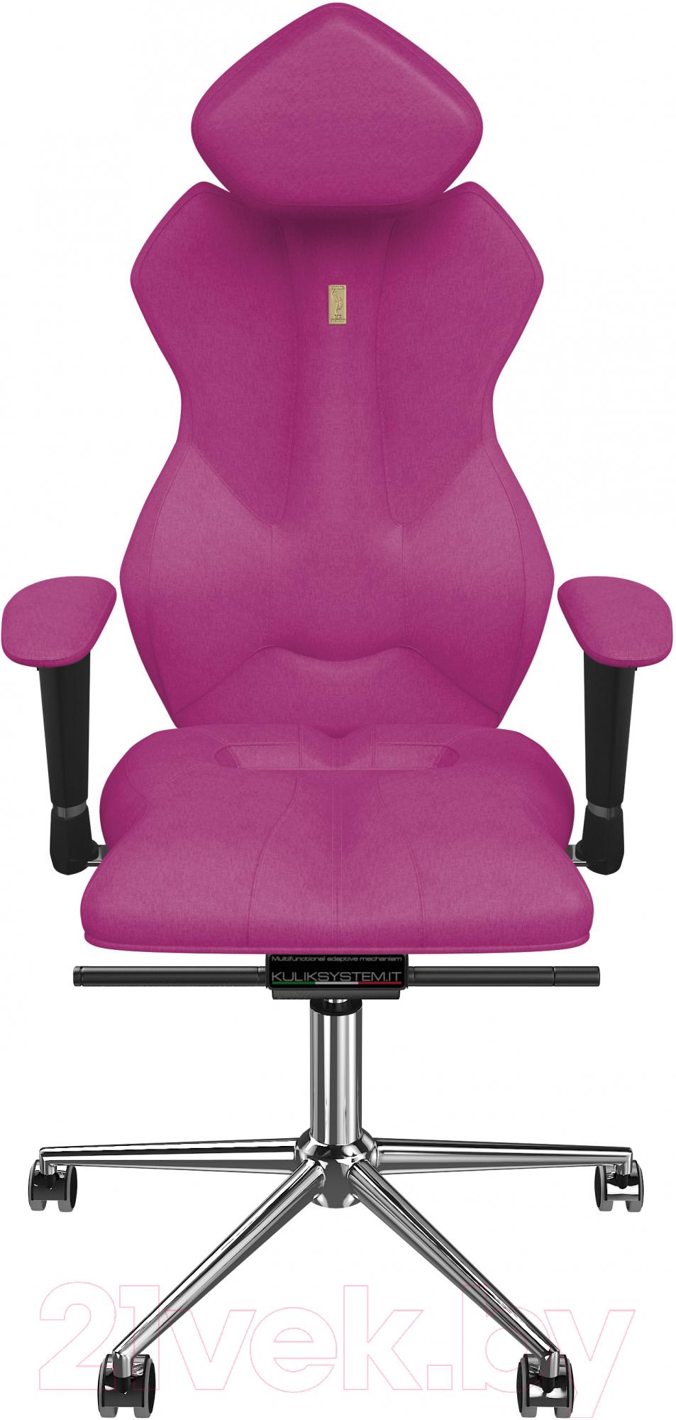 Купить Кресло офисное Kulik System, Royal азур (розовый с подголовником), Украина, Royal (Kulik System)