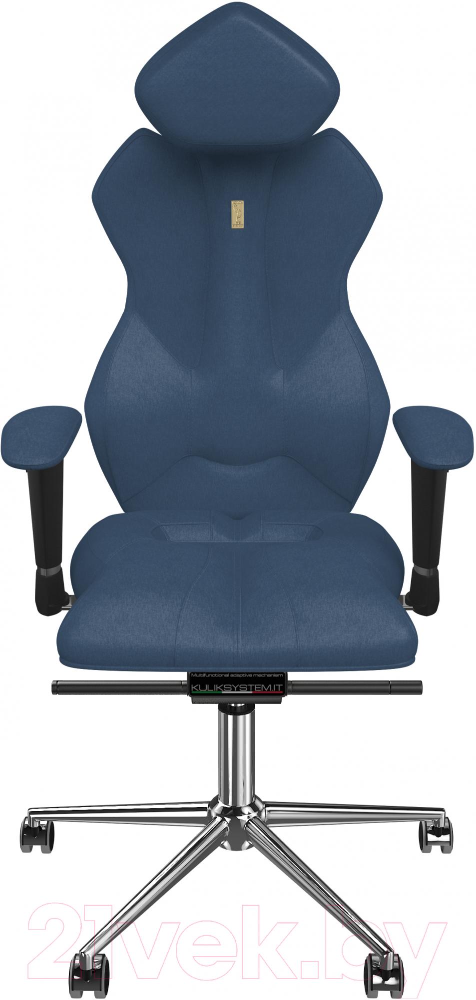 Купить Кресло офисное Kulik System, Royal азур (джинс с подголовником), Украина, Royal (Kulik System)