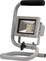 Прожектор Yato YT-81802 -