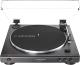Проигрыватель виниловых пластинок Audio-Technica AT-LP60XUSBGM -