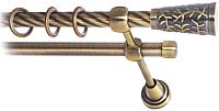 Карниз для штор Lm Decor Византия 066 2р витой (антик, 2.4м) -