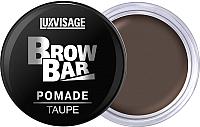 Помада для бровей Lux Visage Brow Bar 2 Taupe (6г) -