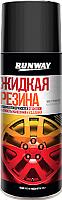 Жидкая резина RUNWAY RW6700 (450мл, черный) -