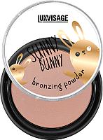 Бронзер LUXVISAGE Sunny Bunny тон 1 (10г) -