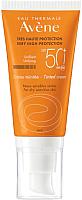 Крем солнцезащитный Avene SPF 50+ с тонирующим эффектом (50мл) -