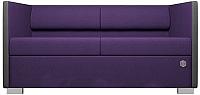 Диван Kulik System Lounge 2 азур (фиолетовый) -