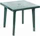 Стол пластиковый Алеана Квадратный 80*80 (темно-зеленый) -