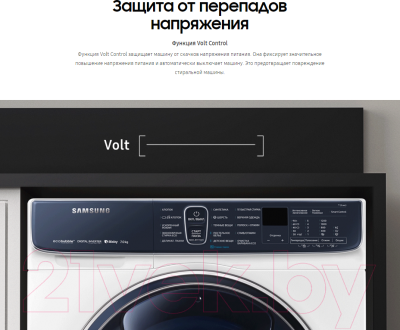 Стиральная машина Samsung WW80R42LXEWDLP
