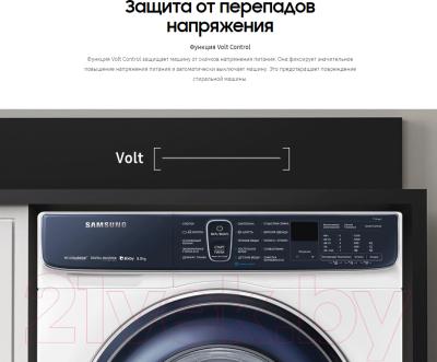 Стиральная машина Samsung WW80R62LAFXDLP