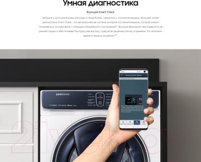 Стиральная машина Samsung WW70R62LVSXDLP