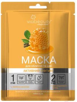Купить Маска для лица тканевая Viabeauty, Двухэтапная активный лифтинг, Китай