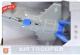 Самолет игрушечный WenYi WY770B (инерционный) -