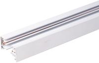 Шинопровод Elektrostandard TRL-1-1-100-WH (белый) -