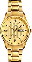 Часы наручные мужские Skmei 1261-3 (золотой) -